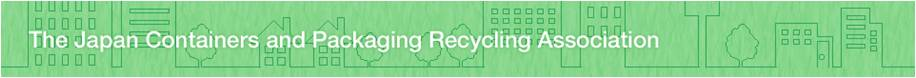 japan_recycling
